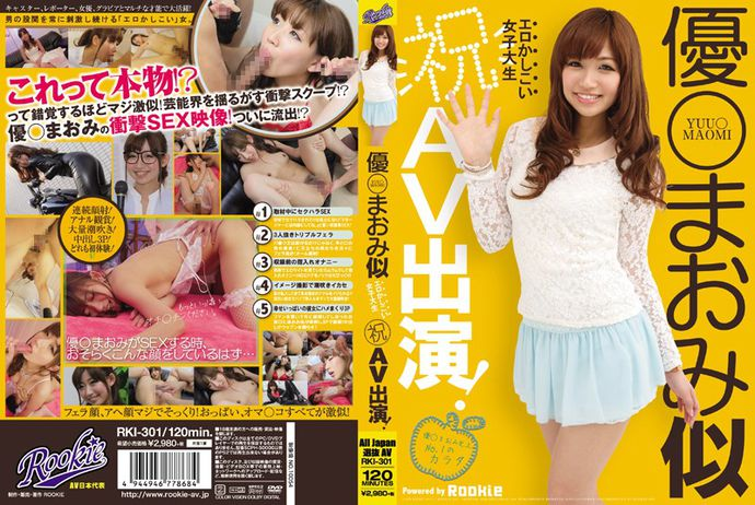 [RKI301] Hot Stylish College Girl Looks Like A Model (Yay!) AV Performance!