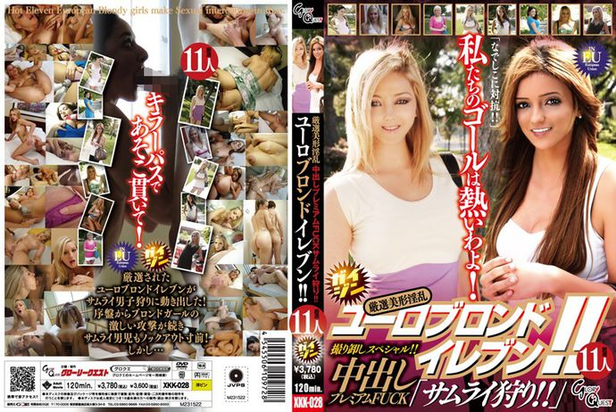 [XKK028] Carefully Selected Beauties. Eleven Blondes. Creampie and Premium Fuck. Samurai Hunting.