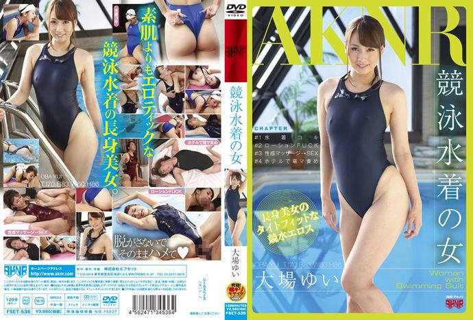 [FSET536] Competitive Swimsuit Girl Yui Oba