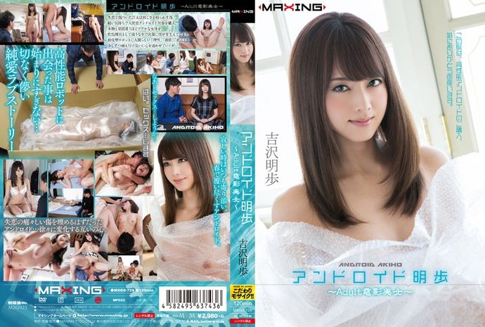 [MXGS729] Android Akiho – Adult Movie Young Beauty