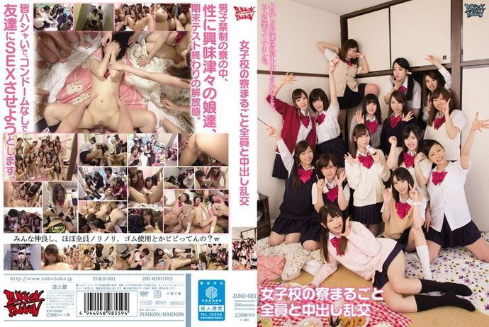 [ZUKO081] Everybody In A Schoolgirl Dorm Takes Part In A Creampie Orgy