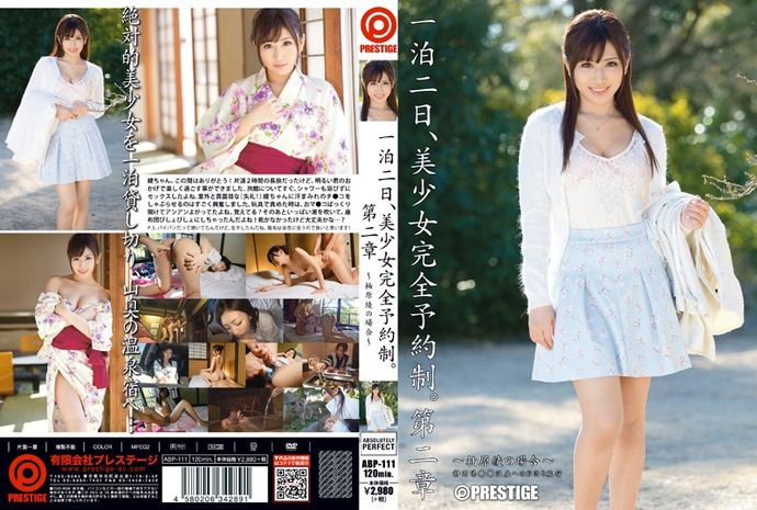 [ABP111] 1 Night 2 Days – Beautiful Girl Fully Yours For A Limited Time – Chapter 2 – Aya Yuzuhara