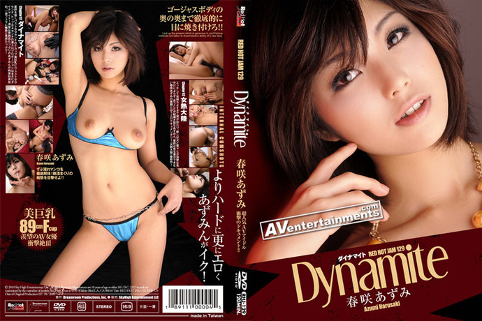 Red Hot Jam Vol.129 Dynamite : Azumi Harusaki