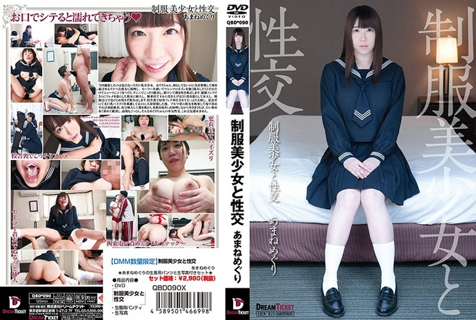 [QBD090] Sex with Beautiful, Young Girls in Uniform Meguri Amane