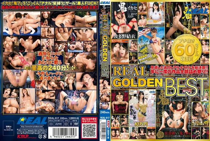 [REAL617] REAL GOLDEN BEST