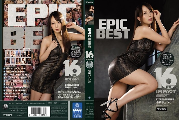 [IDBD693] Jessica Kizaki EPIC BEST 16 Hours IMPACT The Best Nookie Selections From 10 Titles! Only The Best Parts! Only Impactful And Powerful Nookies For You!