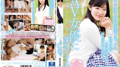 CND-179 Found At The Dental Clinic The Transformation From An Impressionable Cute Little Dental Assistant To An Adult Actress. Noa Eikawa