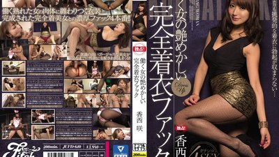JUFD-610 The Seductive Clothed Fucking Of Working Women. Saki Kozai