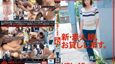 CHN-091 New We Lend Out Amateur Girls. vol. 42