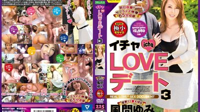 CESD-250 Lovey Dovey Date 3 Yumi Kazama Is The Most Precious Girl In The World
