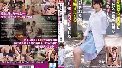 KWSD-003 Abusing His Position As A Professor To Force One Of His Straight-Laced Science Students Into A Gang Bang... Only She's Hiding A Wild Side And When Let Loose Turns Into A Raging Nympho Wh
