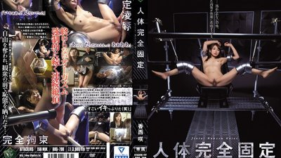 RBD-798 Tied Down Tight Saki Kozai