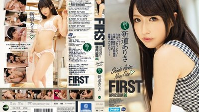 IPZ-661 FIRST IMPRESSION 90. The Winner Of A Major Beauty Pageant! The Incredibly Beautiful 18-Year-Old Girl Makes Her Shocking Porn Debut! Arisa Shindo