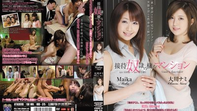 RBD-375 Entertainment Slave's Apartment - Maika Nami Okawa