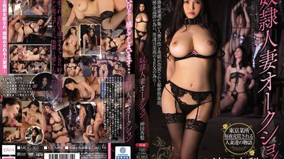 MIDE-307 Housewife Slave Auction Anri Okita