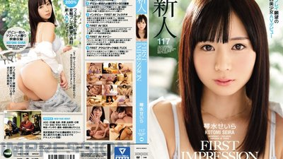 IPZ-966 FIRST IMPRESSION 117 Perverted Play: The Much-Awaited AV Debut of Beautiful Kansai Girl Seira Kotomi