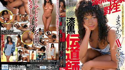 HUSR-144 Jet Black Evangelist for Tight Pussy Bares Wild Sexual Talent: Triple Threat Beautiful Black LA Model's Incredible AV Debut!! Daisy Cooper