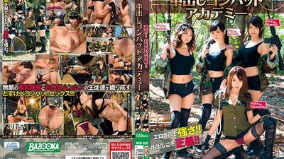 MDB-899 Go Forth! A Sexy Assault!! The Creampie Combat Academy