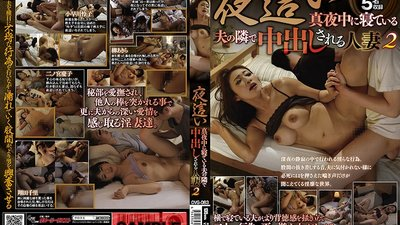 OVG-083 The Night Visit A Married Woman Gets Creampie Fucked In The Night While Her Husband Sleeps Beside Her 2