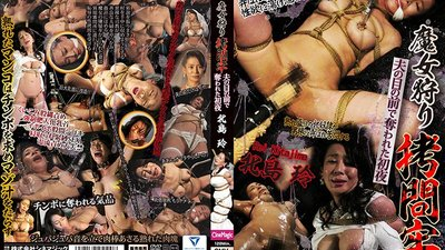 CMV-100 A Witch Hunt The Torture Prison That First Night She Was Abducted While Her Husband Watched Rei Kitajima