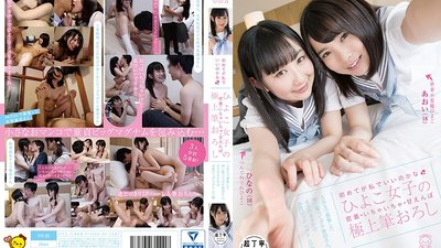 PIYO-001 Do You Really Want Your First Time To Be With Me...? Up Close And Personal With Young Hot Chicks Lovey Dovey Sex Sweet And Spoiled Exquisite Cherry Popping - We Put Out An Ad On Social Media,