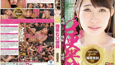 CWM-260 Smiling Mouth Toilet Yui Tomita