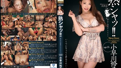 DJE-082 Matures!! Doting After Mature Women Reiko Kobayakawa