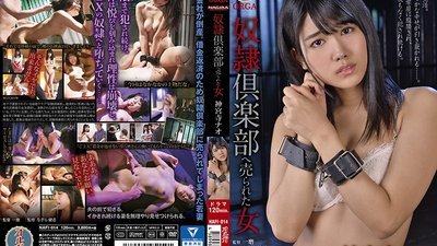NAFI-014 A Girl Who Was Sold To A Sex Slave Club Nao Jinguji