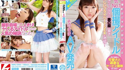 NNPJ-293 She's So Popular That Her Private Photo Sessions Sell Out Instantly The No.1 Private Photo Session Idol Kana-chan (20 Years Old) Is Exposing The Other Side Of Her Identity In A Furious P