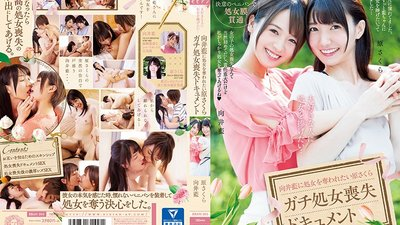 BBAN-201 I want to dedicate a virgin to a favorite person ... I want to be robbed of A virgin in Ai Mukai Sakura Harachi virginity loss document Mukai Ai