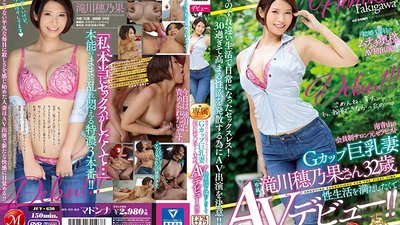 JUY-630 Minami Aoyama 's membership salon former therapist G cup big tits wife Takigawa Muneyuki 32 years old I want to meet sex life and make an AV debut! !