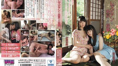 AUKG-431 Lesbian And Divorced Cousin -Divorced Wife Doesn't Know What To Do With Her Mature Body- Yukine Sakuragi Kasumi Matsuoka