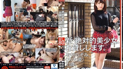 CHN-154 Renting New Beautiful Women. Act 80 Noyomi Arimura (AV Actress) 21 Years Old.