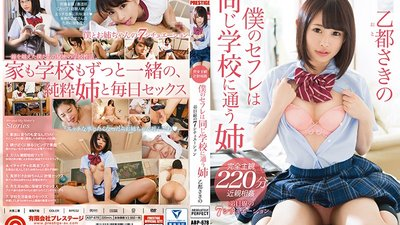 ABP-678 My Sex Friend Is My Big Sister, And We Both Go To The Same School Too I'm With My Innocent Sister All Day, At Home And School, And Every Day We're Just Fucking Sakino Oto