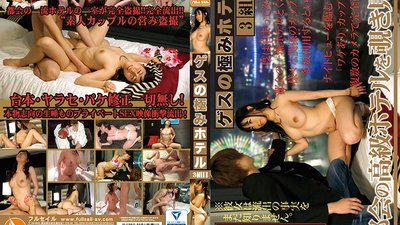 GES-018 The Ultimate Degenerate Hotel 3 Pairings