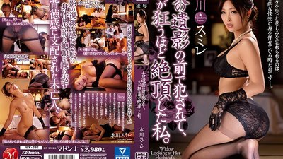 JUY-535 I Was Fucked In Front Of My Dead Husband's Photo, And I Came So Hard I Lost My Mind Sumire Mizukawa