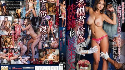 GVG-777 A Busty Widow Is Gang Raped By Old Workers And Turned Into A Sex Slave. Rena Fukiishi