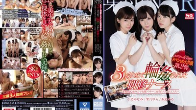 SSNI-355 S1 15th Anniversary Special Featuring Big Stars. Part 2. Group Cuckold. 3 Student Nurses Are Gang Banged Together ~We Were Fucked By Perverted Doctors At A BBQ Party~