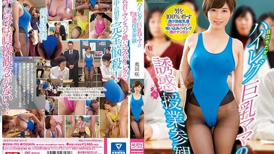 SSNI-195 This Big Tits Mama Who Likes To Be The Center Of Attention Is Showing Up To Parents Day At School In A Seductive Class Outfit Saki Okuda
