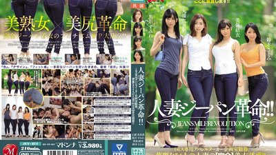 JUY-674 Madonna 15th Anniversary Special No.4!! A Married Woman Jeans Revolution!! These 4 Elegant Married Woman Babes Work In the Variety Room At An Apparel Manufacturer, Specializing In Missus Desig