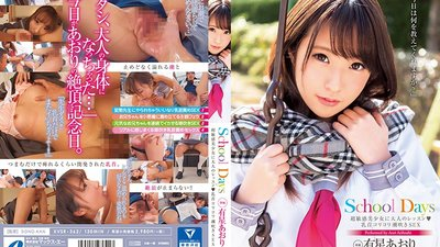 XVSR-362 School Days Aori Arihoshi An Ultra Sensual Beautiful Girl Is Getting An Adult Lesson Nipple Tweaking Squirting Sex