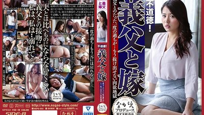 NSPS-693 Highly Immoral! A Father In Law And Daughter In Law She Made The One Mistake Of Her Life With Her Father-In-Law... A Flesh Fantasy Hell From Which There Is No Escape Miho Tono