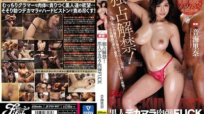 JUFD-987 Exclusive! Her First Big Black Dick. Rina Otomi