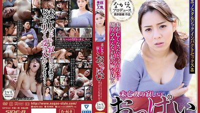 NSPS-683 The Widow Had Lonely Titties I Just Lost My Husband... But Everyone Is Staring At My Tits Natsuko Mishima