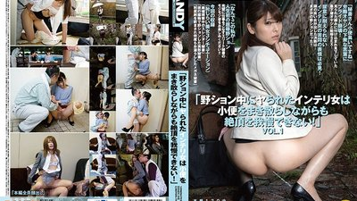 "DANDY-638 ""The Intelligent Woman Who Was Fucked While Peeing Outdoors Can't Stop Orgasming As She Pisses!"" vol. 1"