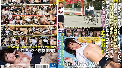 "SVDVD-651 All New We Kidnapped A Schoolgirl From A Young Lady's Academy In The Country To Rape Her, And Just Before We Ejaculated, We Told Her, ""You'd Better Call Your Friends And Bring"
