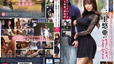 SSNI-127 Finally It's Out In The Open! A Nationally Loved Idol In A Scandalous Love Video We Were Embedded With Yua Mikami For 32 Days, With Raw Kissing, Blowjob Action, And Sex... A Totally Priv