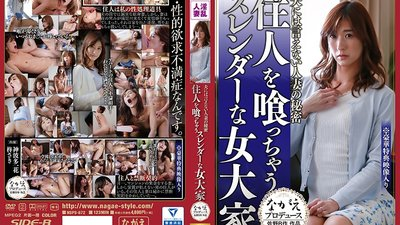 NSPS-672 Secrets Wives Cannot Tell Their Husbands The Slender Lady Landlord Who Likes To Fuck Her Tenants
