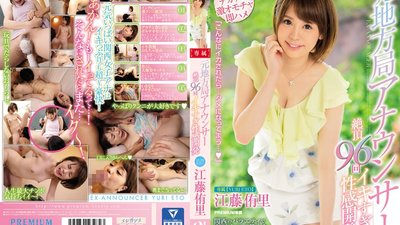 PRED-043 A Local TV Announcer In 96 Orgasmic Ecstatic Sensual Fucks Yuri Eto