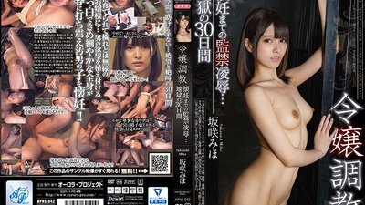 APNS-042 Breaking In A Young Lady Torture & Rape Confinement Until She Becomes Pregnant... 30 Days Of Hell Miho Sakazaki